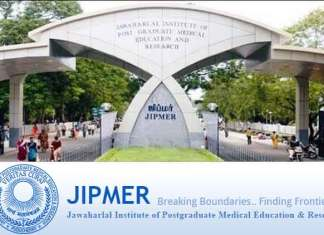 The JIPMER MBBS 2017 entrance exam for admission to MBBS course has been conducted at 339 centres across 75 cities in the country today (Photo/Rep)