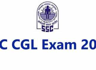 According to Staff Selection Commission (SSC), now the Tier-1 SSC CGL Exam 2017 will be of 60 minutes only instead of 75 minutes (Rep Image)