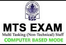 After facing flak for SSC MTS exam 2017 paper leaks and printing incorrect admit cards, SSC has cancelled entire SSC MTS Exam 2017 in offline mode, now computer based exam would be conducted in Sept-Oct 2017 (Photo/Rep)