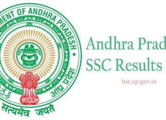 The Board of Secondary Education Andhra Pradesh (BSEAP) is likely to declare the AP SSC Supplementary Results 2017 popularly known as Class 10th Supplementary examination results today at 5pm, said multiple reports (Photo/Web)