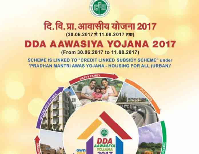 The DDA has tied up with 10 banks for sale of application forms and scheme-related transactions (Photo/DDA)