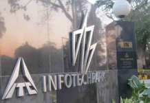ITC Infotech will host the third edition of its flagship annual co-creation and technology innovation event 'iTech 2017' on 22nd and 23rd of July at the ITC Infotech campus in Bangalore (Photo/Agency)