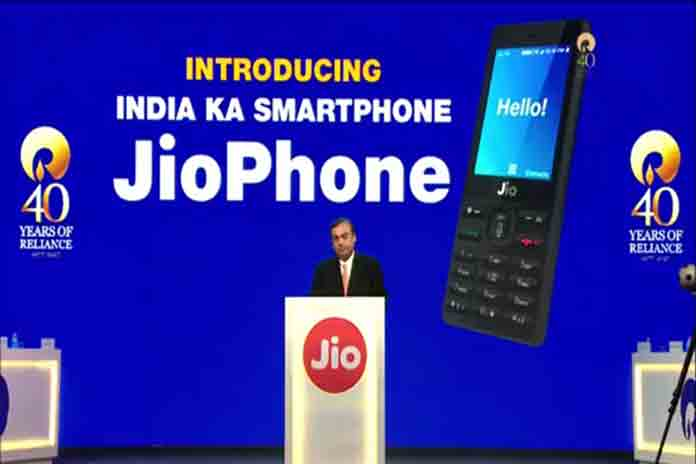 Jio Phone will be made available from August 15 (Independence Day) in beta version, however, the pre-booking will start from August 24 at the MyJio app and in Jio offline stores (Photo/Reliance Jio)