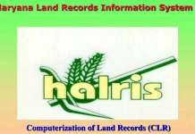 According to government official, with the help of Web-HALRIS portal, state government will manage property registration and land records. (Photo/NIC Haryana)