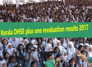 kerala dhse plus one result 2017 , Kerala DHSE Plus One revaluation results 2017, DHSE Plus One revaluation results, Kerala DHSE Plus One revaluation, Exam Results 2017, Class 11th Result 2017, Department of Higher Secondary Examination, DHSE
