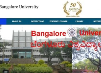 Bangalore University B.Ed exam 2017, Bangalore University, B.Ed exam 2017, Bangalore University Exam, Bangalore University Exam 2017