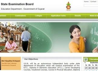 Gujarat TET 2 result 2017, Gujarat, Gujarat TET 2, Gujarat TET Exam, Gujarat TET 2 Exam Result, Education, Teacher Job in Gujarat, Gujarat State Examination Board, GSEB