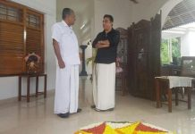 Pinarayi Vijayan, Kamal Haasan, Kerala CM Pinarayi Vijayan, Kamal Haasan Pinarayi meeting, TN politics, Kerala politics, TN Kamal Haasan politics, Latest Kerala news, Kerala Hassan entering politics