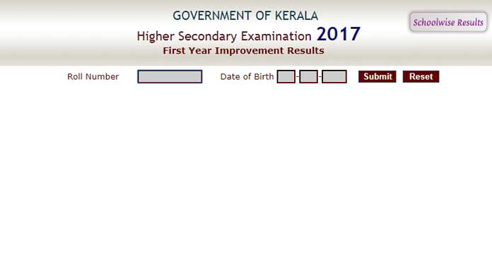 Kerala DHSE first year improvement results 2017, Kerala DHSE, DHSE, DHSE Results, DHSE Improvement Results 2017, Education, Kerala
