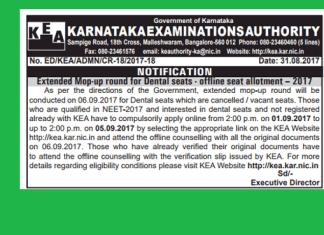 BDS, Kerala NEET 2017, CEE Kerala spot admissions, neet 2017 counselling, neet 2017, neet 2017 final counselling, neet 2017 seats, neet 2017 seat status, neet 2017, mbbs admission, bds admission, mbbs seats availability, bds seats availability