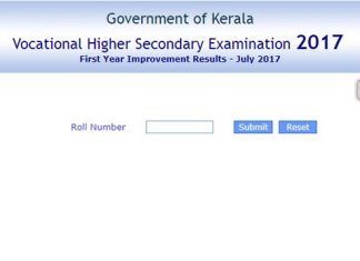 Kerala VHSE Result 2017, Kerala VHSE first year improvement result 2017, Kerala VHSE, Kerala VHSE Improvement Results, Kerala VHSE, VHSE, Kerala News