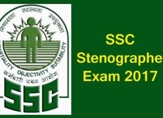 ssc stenographer exam 2017, ssc stenographer exam 2017 news, ssc stenographer exam 2017 admit card released, ssc stenographer exam 2017 grade c and d, staff selection commission, ssc, ssc news, SSC Stenographer Analysis 13 September 2017, SSC Stenographer Exam 2017 Sept 13 Paper Analysis, SSC paper analysis, Government Jobs, TechObserver.in, SSC Stenographer Exam 2017 Sept 13 Paper Analysis