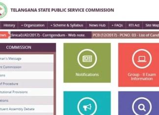 Telangana State Public Service Commission, TSPSC CDPO 2017, TSPSC, TSPSC Jobs, TSPSC News, Telangana News, CDPO, child development project officers, Telangana Jobs