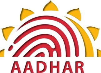 SIM Card Linking With Aadhaar, Mobile Aadhaar Linking,Mobile Number To Be Linked With Aadhaar, Supreme Court, Telecom Service Providers, Telecom Operators,Lokniti Foundation Case, Verifying SIM Cards, Aadhaar Card, UIDAI, SIM Cards, Linking more than one SIM Cards to Aadhaar, Aadhaar, Supreme Court, Right to Privacy Judgement