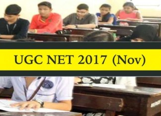ugc net 2017 application form, news, education, cbse, net, exam, ugc, teaching, lectureship, college teaching, national eligibility test, latest news, education news, education buzz, ugc net 2017, net 2017, ugc net november 2017, net november 2017, ugc net november 2017 registration, cbse ugc net november 2017, cbse ugc net 2017 november, ugc net 2017