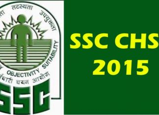 ssc chsl 2015 results, ssc chsl result, ssc chsl, ssc.nic.in, ssc, Ssc.nic.in, ssc chsl results, SSC CHSL 2015, SSC CHSL results, www.ssc.nic.in, chsl results, CHSL 2015 results, chsl paper 1, chsl paper 1 results, SSC results, SSC exam, education news, chsl 2015 result date, ssc chsl 2015 result, ssc online, ssc chsl result 2015 download, SSC CHSL Recruitment 2015, ssc chsl result date, ssc chsl result date 2015, ssc chsl result date 2015 exam, staff selection commission, ssc combined higher secondary level exam, combined higher exam, ssc.nic, ssc.nic.in result, SSC chsl, SSc official website, sc results chsl, cheack chsl result of 2015, staff selection commission result 2015, ssc class 10 exam 2015, ssc recruitment exam, ssc recruitment result, november 15 chsl result, is there any revised result for ssc chsl, india result, ssc 10+2 ruslt, ssc 10+2 2015 result, Ldc result, SSC Ldc result, ssc chsl 2015 marks