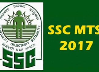 SC, SSC MTS admit card 2017, MTS admit card, admit card, Hall ticket, Eastern Region (Kolkata), Western region (Mumbai), MP region, SSC.nic.in, Career, Education, SSC MTS 2017 Exam Dates, Government Jobs