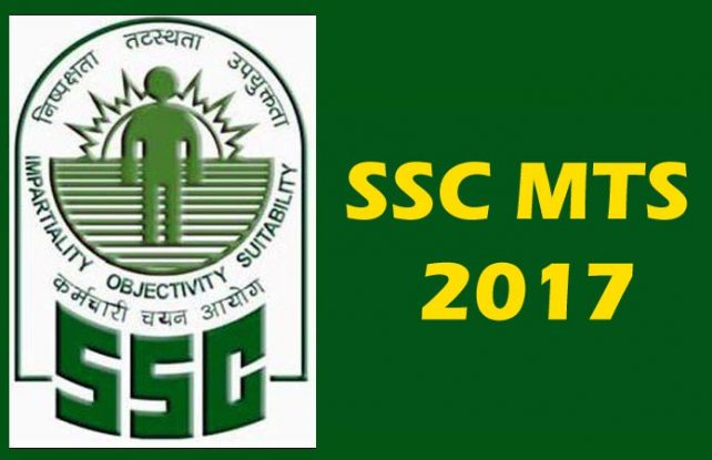 SC, SSC MTS admit card 2017, MTS admit card, admit card, Hall ticket, Eastern Region (Kolkata), Western region (Mumbai), MP region, SSC.nic.in, Career, Education, SSC MTS 2017 Exam Dates, Government Jobs