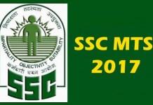 ssc mts exam 2017, ssc, ssc exams, sss jobs, ssc news, ssc mts re-exam, ssc multi tasking non technical exam 2016