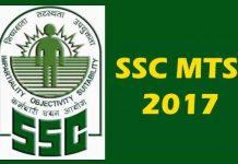 SSC MTS Exam, ssc mts exam 2017, ssc, ssc exams, sss jobs, ssc news, ssc mts re-exam, ssc multi tasking non technical exam 2016, SSC MTS Exam Paper Analysis for Sept 16, SSC MTS Answer Keys, SSC MTS 2017 Exam cut off