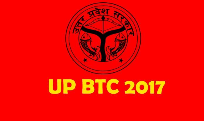 UP BTC Merit List, UP BTC Merit List District wise for round 2, updeled.gov.in, Uttar Pradesh News, Education News, Government Jobs, Primary Teacher Job, UP Deled