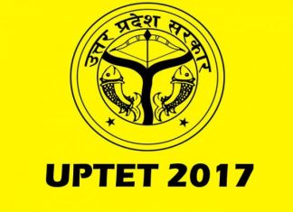 UPBEB, UPTET 2017, UPTET 2017 Admit Card, UPTET Admit card 2017, UPTET Admit card, UPTET 2017 schedule, upbasiceduboard.gov.in, UPTET 2017 Updates, Uttar Pradesh Basic Education Board, UPTET exam, UPTET question papers, UPTET results
