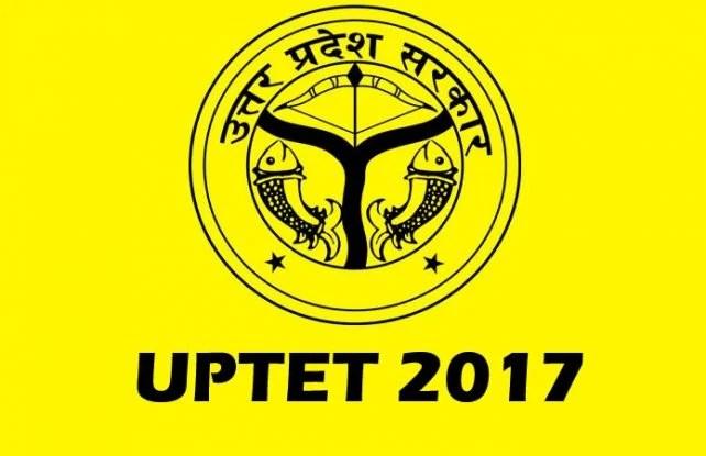 UPBEB, UPTET 2017, UPTET 2017 Admit Card, UPTET Admit card 2017, UPTET Admit card, UPTET 2017 schedule, upbasiceduboard.gov.in, UPTET 2017 Updates, Uttar Pradesh Basic Education Board, UPTET exam, UPTET question papers, UPTET results