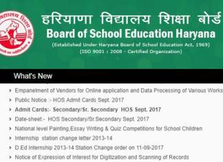bseh.org.in, haryana bseh e.ed results for july 2017, bseh e.ed results, bseh teacher results, haryana d.ed exam, b.ed exam results haryana, haryana, haryana news, haryana d. el. ed