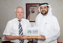 Sharjah Electricity and Water Authority, IDS, Project Tiger, ACOS 750 RTU, e-Governance, eGov, Technology, Government, Dr. Rashid Alleem