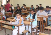 Bihar Education Department, Bihar Kashmir, Kashmir another country, Bihar education, Nitish Kumar, Bihar Class seventh paper