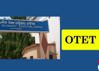 OTET Result 2017, OTET 2017 Results, OTET Exam, Board of Secondary Education, Odisha, OTET 2017 Merit List, How to check OTET Result 2017