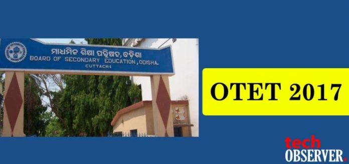 OTET Result 2017, OTET 2017 Results, OTET Exam, Board of Secondary Education, Odisha, OTET 2017 Merit List, How to check OTET Result 2017