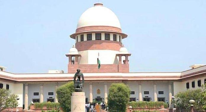 Supreme Court (Photo: File)