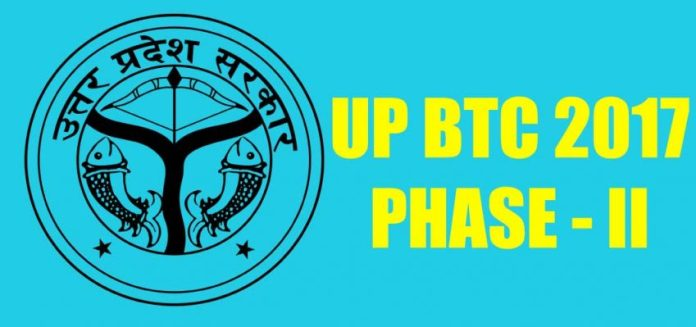 UP BTC 2017 Phase II allotment result, UP BTC 2017 Phase II allotment result for D.El.Ed, Uttar Pradesh Basic Education Board, UP BTC 2017, updeled.gov.in, Uttar Pradesh D.El.Ed results, UP BTC Merit List 2017, UP BTC 2017 Phase II, updeled phase two results, updeled phase 2, updeled phase II