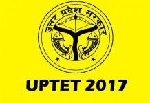 How to download UPTET Answer Keys 2017, UPBEB, UPTET 2017, UPTET 2017 Answer Keys, UPTET 2017 schedule, upbasiceduboard.gov.in, UPTET 2017 Updates, Uttar Pradesh Basic Education Board, UPTET exam, UPTET question papers, UPTET 2017 Results, UPTET Answer Keys 2017, UPTET 2017 Results, How to download UPTET Answer Keys 2017
