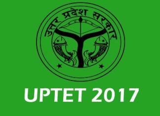 UPTET 2017 Answer Key, How to download UPTET Answer Keys 2017, UPBEB, UPTET 2017, UPTET 2017 Answer Keys, UPTET 2017 schedule, upbasiceduboard.gov.in, UPTET 2017 Updates, Uttar Pradesh Basic Education Board, UPTET exam, UPTET question papers, UPTET 2017 Results, UPTET Answer Keys 2017, UPTET 2017 Results, How to download UPTET Answer Keys 2017