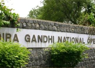 IGNOU Admit card, IGNOU, IGNOU Exam, IGNOU December 2017 Exam, Indira Gandhi National Open University, IGNOU hall ticket for December 2017 term-end exam