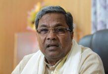 Former Karnataka Chief Minister Siddaramaiah