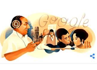 Rafi, Mohammed Rafi, Google Doodle, Kishore Kumar, Rafi 93rd birth anniversary