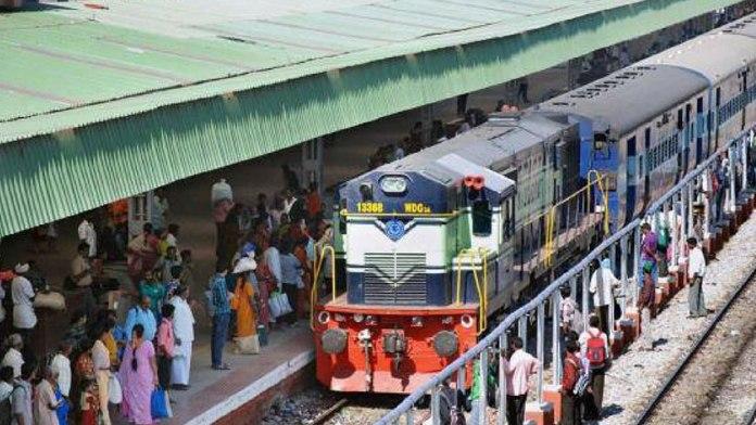 Railway Ticket, Indian Railways, IRCTC, BHIM App, BHIM