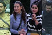 Bigg Boss 11 finale LIVE UPDATES, Bigg Boss 11, Bigg Boss Finale, Shilpa Shinde, Hina Khan, Vikas Gupta, Puneesh Sharma, Bigg Boss 11 Winner