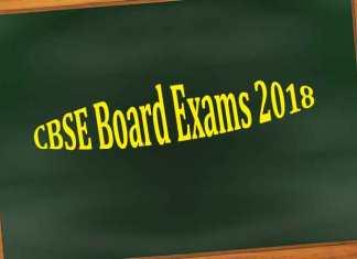 CBSE Class 10th, CBSE Class 12th, CBSE, CBSE Board Exam 2018, CBSE 2018, CBSE 2018 Class 10, CBSE 2018 Class 12, Education, cbse.nic.in