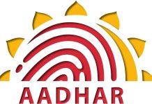 Cybersecurity, Aadhaar App, Aadhaar card, Aadhaar Leak, UIDAI, Technology, Aadhaar mobile app, Aadhaar security
