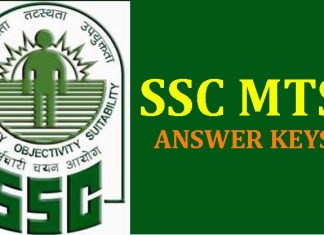 SSC, SSC MTS 2016, SSC MTS Answer Keys, Government Jobs, Jobs, SSC MTS Results