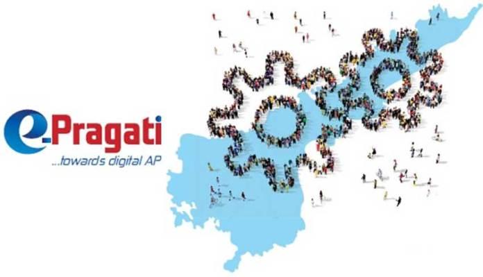 Andhra Pradesh, Pegasystems, N Chandrababu Naidu, e-Pragati Project, eGov, eGovernance