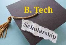 Budget 2018, Impact of Budget 2018 on Education Sector, Education, B.Tech, Scholarships, PHD Scholarship, IIT, IIS, Scholarships for IIT, Scholarships for IISC