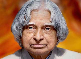 University of South Florida extends deadline for Abdul Kalam Postgraduate Fellowship 2018-19