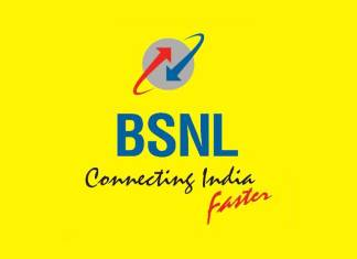 BSNL, MoU, SAP, GST, Software