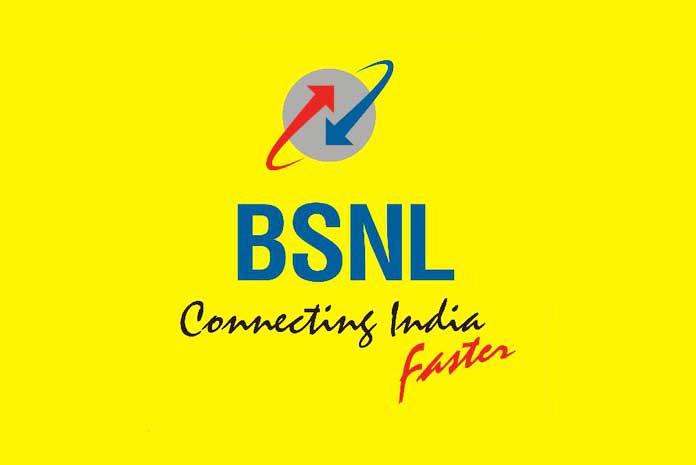 BSNL, MoU, SAP, GST, Software