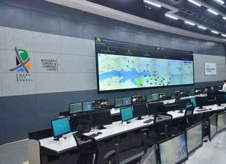 Bhopal Smart City launches Integrated Control and Command Centre to monitor utilities and citizen services